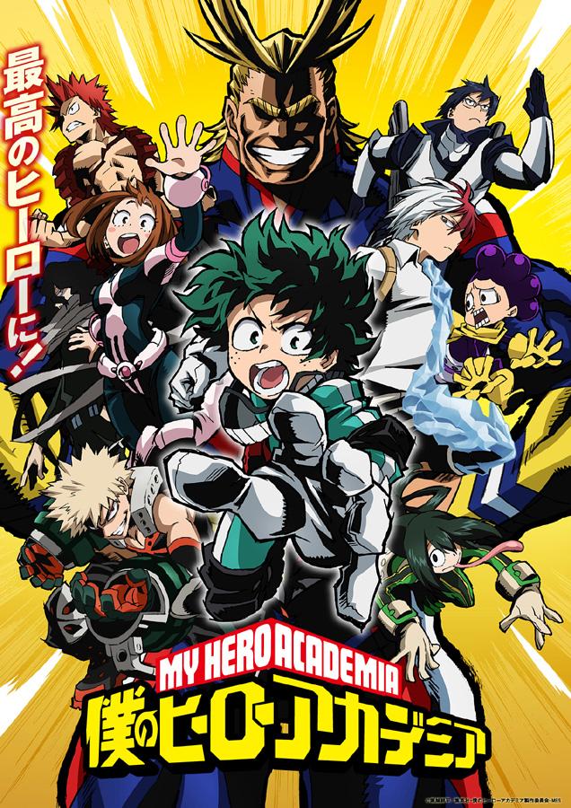 Boku no Hero Academia cover