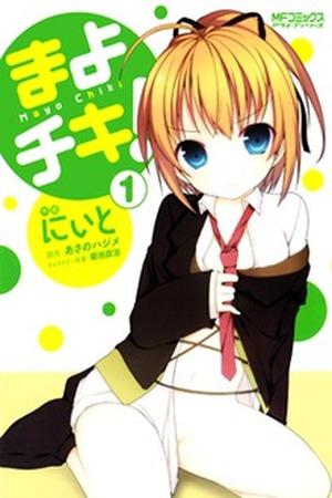 Mayo Chiki! cover