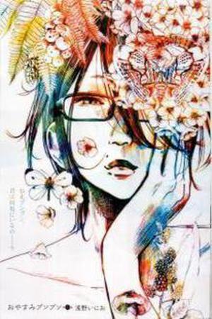 Oyasumi Punpun cover