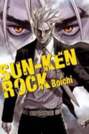Sun-Ken Rock cover