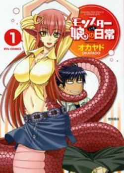 Monster Musume no Iru Nichijou cover