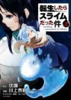 Tensei Shitara Slime Datta Ken cover