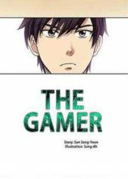 The Gamer cover