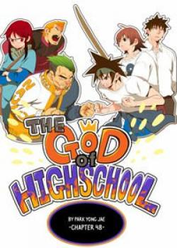 The God of High School cover