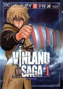Vinland Saga cover