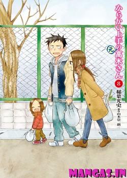 Karakai Jouzu no (Moto) Takagi-san cover