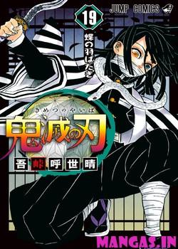 Kimetsu no Yaiba (Color) cover
